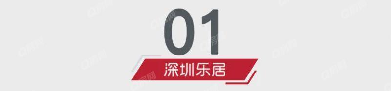 """7盘日光谢幕金九,30盘冲击""""银十""""!打新人,要提前做好功课"""