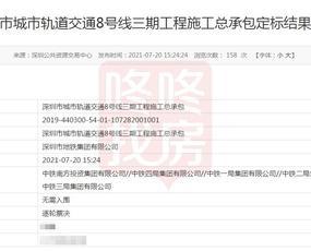 深圳人坐地铁去大鹏!8号线3期总施工中标,16号线也有进展
