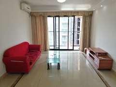 中海康城国际 3室2厅1厨1卫 87.0m² 整租租房效果图