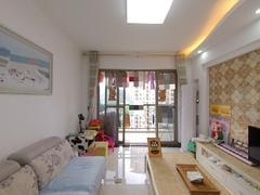 龙光城南区四期 3室2厅89.23m²整租租房效果图
