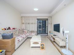 中海康城国际 3室2厅1厨1卫 86.24m² 整租租房效果图
