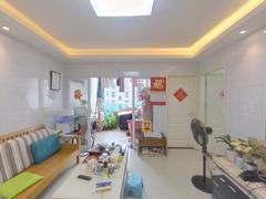 怡康家园 4房 户型好 清爽装修 满5年 费用少二手房效果图