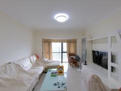 中海康城国际 大三房 朝南 满五年 看房方便二手房效果图