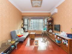 合正汇一城 3室2厅85.47m²整租租房效果图