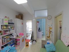 金众蓝钻 2室1厅50m²满五年二手房效果图