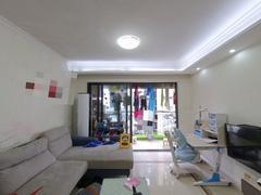 中海康城国际 中海康城3室2厅精装修560万,业主诚心出售二手房效果图