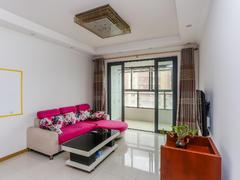 路劲主场一二三期 2室2厅1厨1卫 84.0m² 整租租房效果图