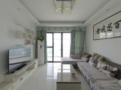 越秀星汇名庭(四期乐盈里) 3室2厅1厨1卫 106.0m² 精致装修二手房效果图