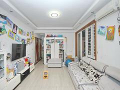 金城华庭 3室2厅1厨2卫 78.54m² 满五二手房效果图