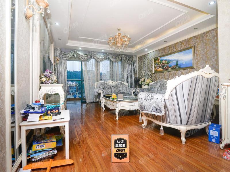 锦峰森邻 3室2厅1厨2卫46.76m²普通装修