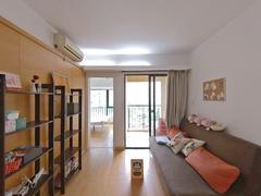 中海康城国际 精装一房,业主诚心出售二手房效果图