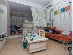 长丰苑 1室1厅1厨1卫 38.64m²低总价二手房效果图