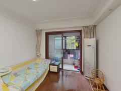中海8号公馆 3室2厅1厨1卫 85.85m² 精致装修二手房效果图