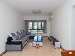 中海塞纳时光 3室2厅87.31m²满五年二手房效果图