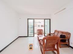东城中心 4室2厅1厨2卫 126.0m² 满五年看小区花园二手房效果图