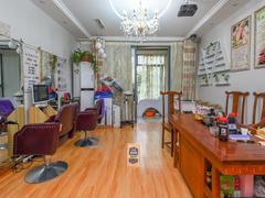 滨湖世纪城徽贵苑 3室2厅1厨1卫 121.0m² 满五只有一套二手房效果图