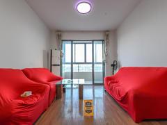 滨湖世纪城徽贵苑 2室2厅1厨1卫 93.68m² 满五二手房效果图
