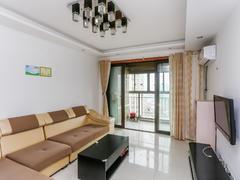 中海国际社区七区 2室2厅1厨1卫 75.8m² 精致装修二手房效果图