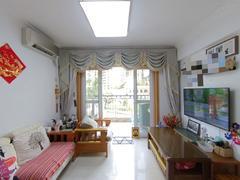 中海怡瑞山居 精致二房,厅出阳台,满五年,费用税少二手房效果图