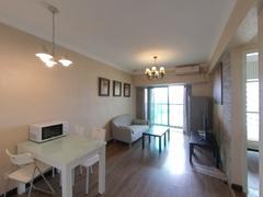 置地逸轩 1室2厅46.22m²整租租房效果图