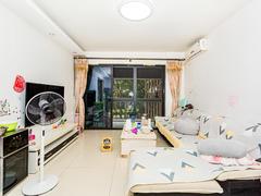 金地梅陇镇 精美3房户型方正居家精选看花园租房效果图
