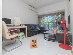 金众蓝钻 2室2厅1厨1卫 51.36m² 普通装修二手房效果图