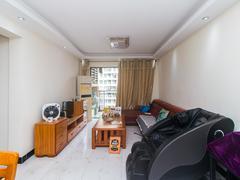 中海塞纳时光 3室2厅1厨1卫85.39m²整租租房效果图