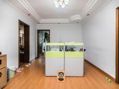 <b class=redBold>松泉公寓</b> 3室1厅1厨1卫46.39m²整租