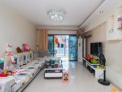 中海康城国际 大运,3室2厅1厨2卫 88.13m² 整租租房效果图